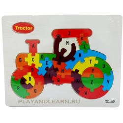 Alphabet Pattern (Tractor)