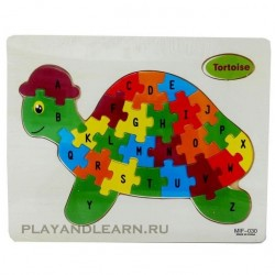 Alphabet Pattern (Tortoise)