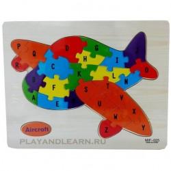 Alphabet Pattern (Aircraft)