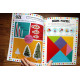 100 Early Learning Words Sticker Activity
